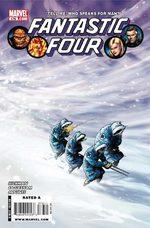 Fantastic Four 576 Comics