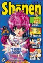 Shonen 12 Magazine de prépublication