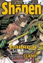 Shonen 16 Magazine de prépublication