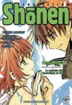 Shonen 17 Magazine de prépublication