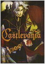couverture, jaquette Castlevania 1
