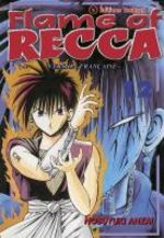 Flame of Recca 12 Manga