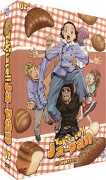 Yakitate!! Japan 2 Série TV animée