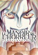 Le Manoir de l'Horreur 9