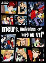 Lupin III - Mort ou Vif 1 Film