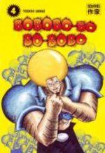 Bobobo-Bo Bo-Bobo 4 Manga