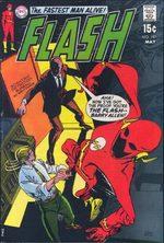 Flash 197