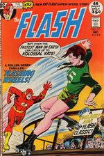 Flash 211