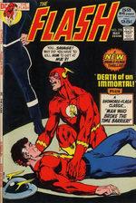 Flash 215