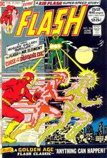 Flash 216