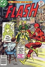 Flash 248