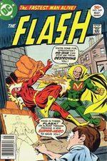 Flash 249