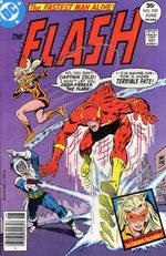 Flash 250