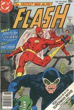 Flash 252