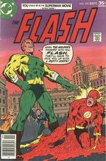Flash 253