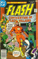 Flash 254