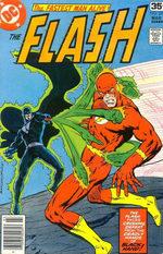 Flash 259