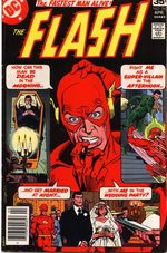 Flash 260