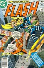 Flash 261