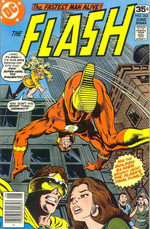Flash 262