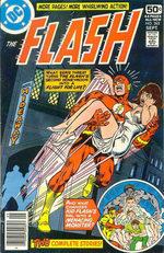 Flash 265