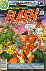 Flash 269