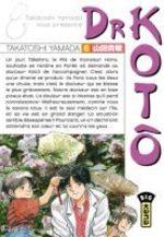 Dr Koto 6 Manga