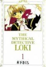 Loki, Le Détective Mythique 1