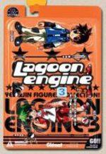 Lagoon Engine 3 Manga