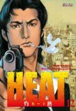 Heat 12 Manga