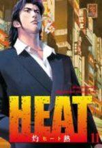 Heat 11 Manga