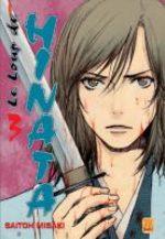 Le Loup de Hinata 3 Manga