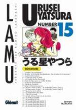 Lamu - Urusei Yatsura 15 Manga