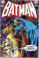 Batman 221 Comics