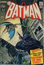 Batman 225 Comics
