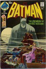 Batman 227 Comics