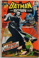Batman 237 Comics