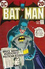 Batman 245 Comics