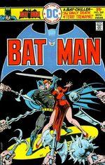 Batman 269 Comics