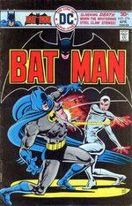 Batman 274 Comics