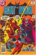Batman 284 Comics
