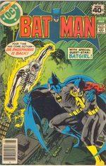 Batman 311 Comics