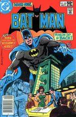 Batman 339 Comics