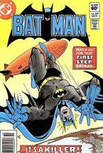 Batman 352 Comics