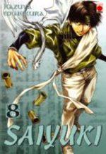 Saiyuki 8 Manga