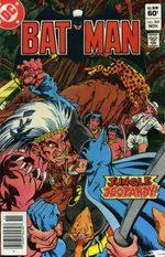 Batman 365 Comics