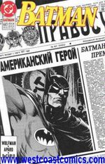 Batman 447 Comics