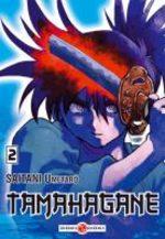 Tamahagane T.2 Manga
