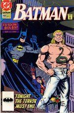 Batman 469 Comics