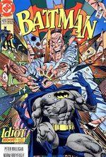 Batman 473 Comics